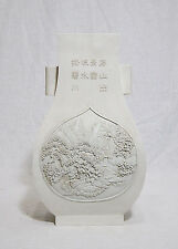 Chinese  Monochrome  White  Buscuit  Porcelain  Vase  With  Mark     M517
