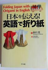 Rare FOLDING JAPAN WITH ORIGAMI IN ENGLISH - Yamaguchi Makoto Tateishi Koichi