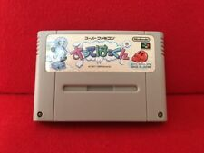 USED Sutte Hakkun Nintendo Super Famicom SNES SFC RARE F/S Japan