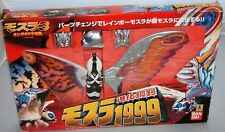 GODZILLA :Mothra Figure Kit