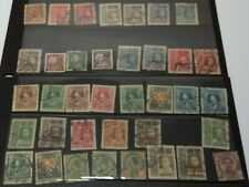 Lot of 37 Early Siam-Thailand postage stamps Vf/Nm various Size, $, images, date