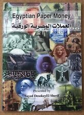 Sayed Desokey El Sherif. Egyptian Paper Money 2003  Numismatics Banknotes