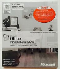 Japanese Microsoft Office Personal 2003 (import) (eb1)