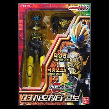 Bandai Masked Kamen rider OOO OCC 03 Latorartar Ratoratah Combo change figures