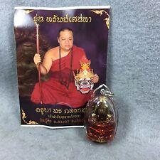 """Hoeng Prai Nai Bia"" Amulet Thai fetish cranium skull skeleton Gambling Occult"