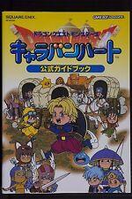JAPAN Dragon Quest Monsters: Caravan Heart Official Guide Book