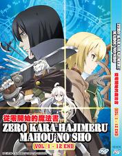 DVD ANIME Zero kara Hajimeru Mahou no Sho Vol.1-12 End English Subs + FREE SHIP