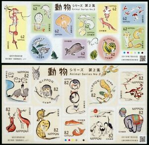 Japan 2019 Tiere II Affen Frösche Vögel Elefant Eule Rochen Füchse 9753-9772 MNH