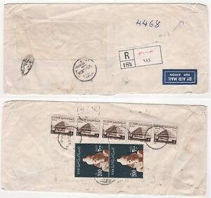 1978 EGYPT Registered Air Mail Cover EL MAADI to LEICESTER GB Block Pair