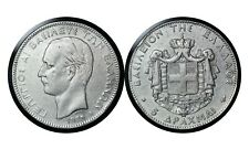 5 Drachmai 1875A Greece Silver Coin  George I  # 46 Auction From 1$