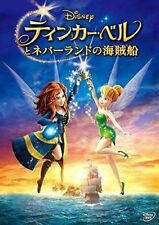 DISNEY-TINKER BELL AND THE PIRATE FAIRY-JAPAN DVD H40