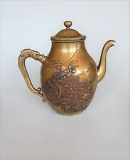 Antique Bronze Teapot Dragon Motif