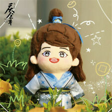 Qing Yu Nian 庆余年 范思辙 Fan Sizhe 郭麒麟 Guo Qilin Plush Star 20cm Doll Toy Sa Limit