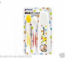 Richell My First Pokemon baby food spoon set Japan