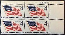 1959 4c 49-Star U.S. Flag commemorative P.B. of 4, Scott #1132, MNH, VF