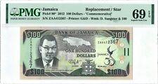 """Jamaica 100 Dollars P90* 2012 PMG69EPQ s/n ZAA412367 """"Replacement"""" Hybrid Comm."""