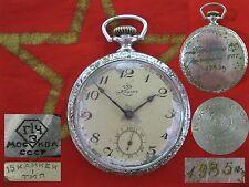 Soviet Russian 1935 Pocket Watch KIROVSKIE 30s 1 GChZ im.Kirov USSR