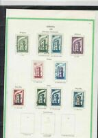 europa 1956/57 stamps page ref 18427