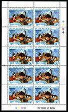 St. Vincent Mnh Walt Disney characters Prince & the Pauper 4 sheets. x10661
