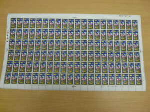 SG 341 SHEET OF 120 STAMPS, 5d STAMPS MNH, QEll STAMPS 1969..