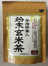 MEIWA Genmai Powdered Japanese Tea with Uji Matcha 100 Servings 50g