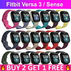 Replacement Silicone Rubber Sport Band Strap Wristband For Fitbit Sense /Versa 3