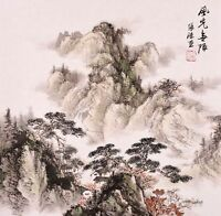 Mountains Scenery-100% ORIENTAL ASIAN ART CHINESE SANSUI WATERCOLOR PAINTING