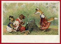 1955 BEAR & FOX in Dressed Forest ART by RACHEV VINTAGE RUSSIAN POSTCARD Old