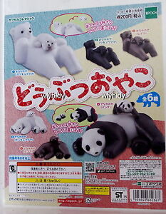 Mini Bear & Panda Figure 6pcs - Epoch Gashapon       ==