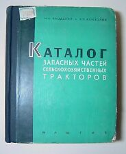 1960 Catalogue Catalog Tractors Agricultural RARE Russian