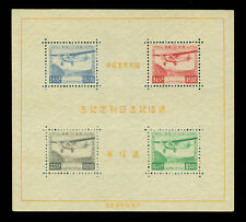 JAPAN 1934 AIRMAIL - COMMUNICATION DAY BLOCK S/S - Sk# C56  MINT MH