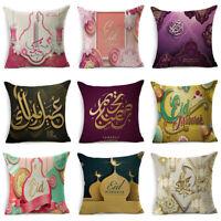 "18"" Mubarak Cushion Cover Cotton Linen Ramadan Mubarak Pillows Cover Home Décor"