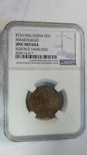 China Manchukuo 1 Fen , Y- 6, KT 3 / 1936, NGC UNC Details
