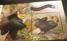 Unique Birds Stamp Miniature Sheet MS without word of Malaysia-Error Issue