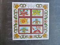 1998 GRENADA FLOWERS OF THE WORLD ORCHID 6 STAMP MINI SHEET MNH #2