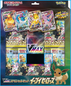 Eevee Heroes V MAX Special Set Japanese Pokemon Card Game Sword & Shield PSL New