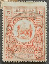 Armenia 1920 Chassepot Pictorials, 5R, used