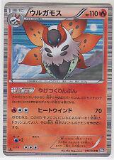 Pokemon Card BW Dark Rush Volcarona 015/069 R BW4 1st Edition Japanese