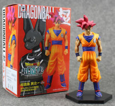 Figure Dragonball Z Super Saiyan God Son Goku Figure Collection BANPRESTO #2