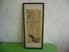 710KW1 Altes Wandbild, Zeichnung aus Asien (Japan, China ?) Vogel, Kirschblüten