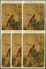 5x Taiwan China 2014 Gemälde Giuseppe Castiglione Block Seide Silk Vögel MNH