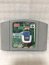 Nintendo 64 Densha De Go! 64 Japan N64