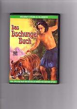 Das Dschungelbuch (2003) DVD #11900