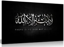 Arabic Islamic Calligraphy Modern Abstract Religion Canvas  Picture Print