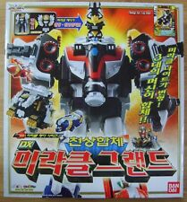 BANDAI Power Rangers Tokumei Sentai Go Busters DX GO BUSTER BEET BC-04 Machine