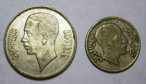 Iraq Silver 1938 50 Fils King Ghazi KM104 1933 20 Fils KM99 King Faisal coins AU