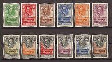 BECHUANALAND 1932 SG 99/110 Fine Mint Cat £500