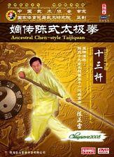Chen Style Tai Chi Taijiquan Series - Taichi Thirteen Pole by Chen Zhenglei DVD