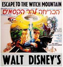 "1975 Israel DISNEY Movie POSTER Film ""ESCAPE TO WITCH MOUNTAIN"" Science Fiction"