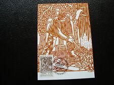 FRANCE - carte 1er jour 29/4/1995 (metier de la foret) (cy42) french